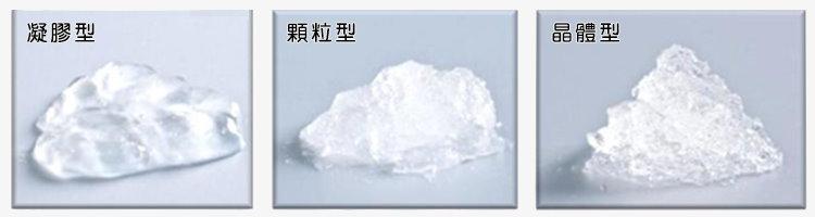 玻尿酸,微整形,玻尿酸價錢,玻尿酸價格,玻尿酸費用,玻尿酸整形